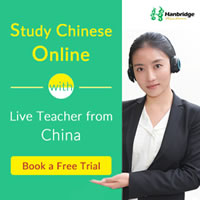Take a free live 1-on-1 Chinese Class now with Hanbridge Mandarin