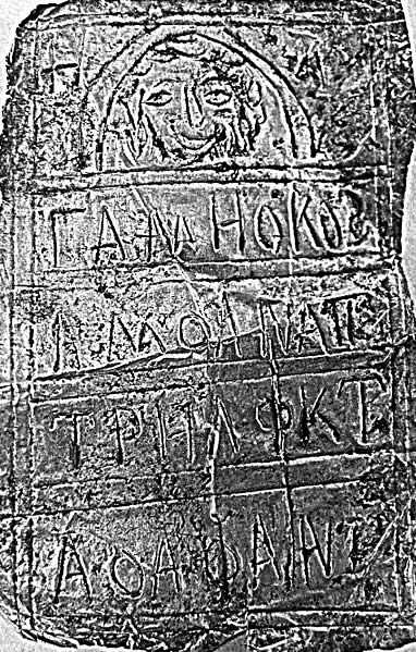 Mysterious inscription