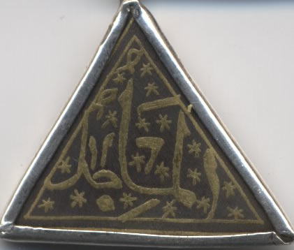 Rajasthan pendant