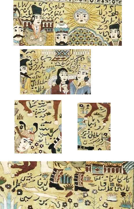 Urumqi tapestry