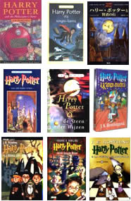 Ebook russian download potter harry