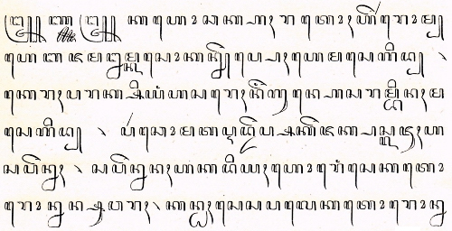 Sample text in Madurese in the Javanese alphabet