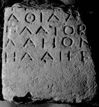 Sample inscription in the Messapic alphabet