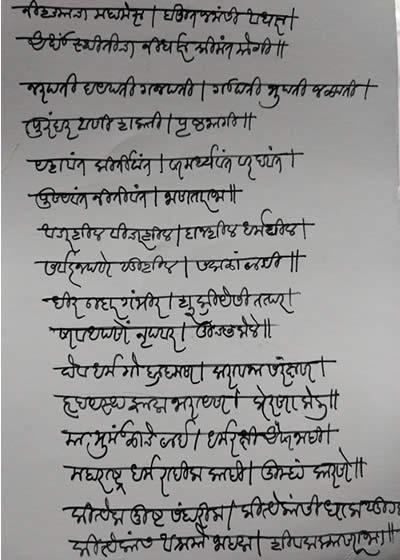Learn garhwali language