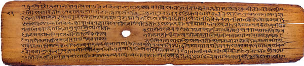 Sample text in the Nandinagari script