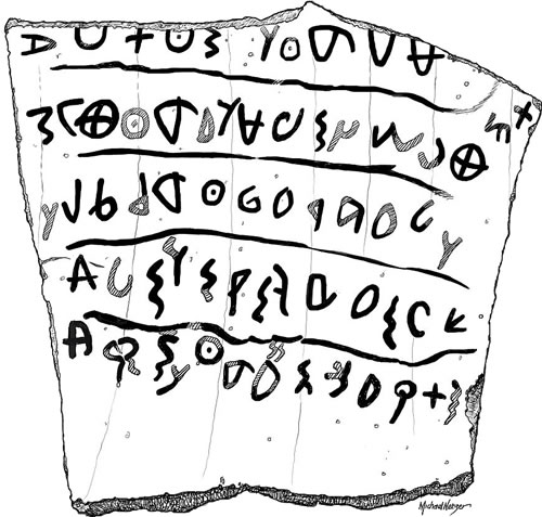 Sample text in the Paleo-Hebrew alphabet