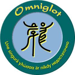 Omnigot logo