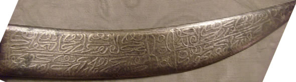 Knife blade with mysterious inscription