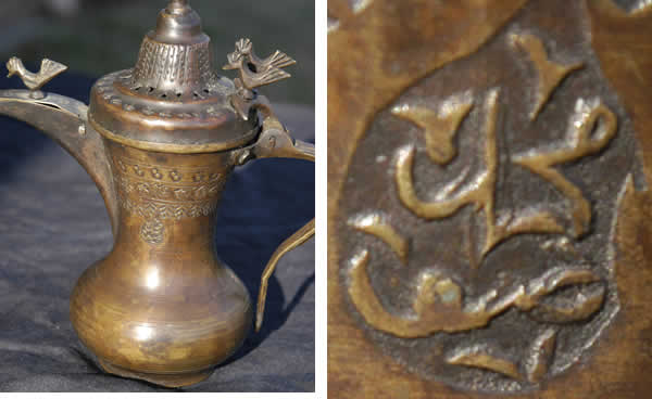 Pre-Islamic coffee pot