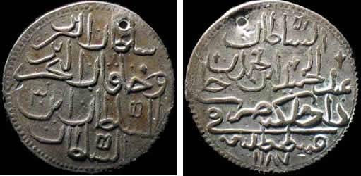 Coin with Arabic script on it