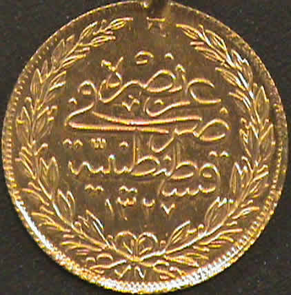 Coin from Constantinople