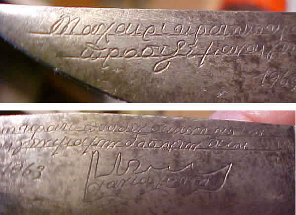 Knife inscription