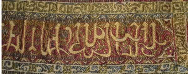 Rug with unknown writing on it