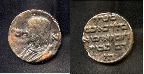 Hebrew coin